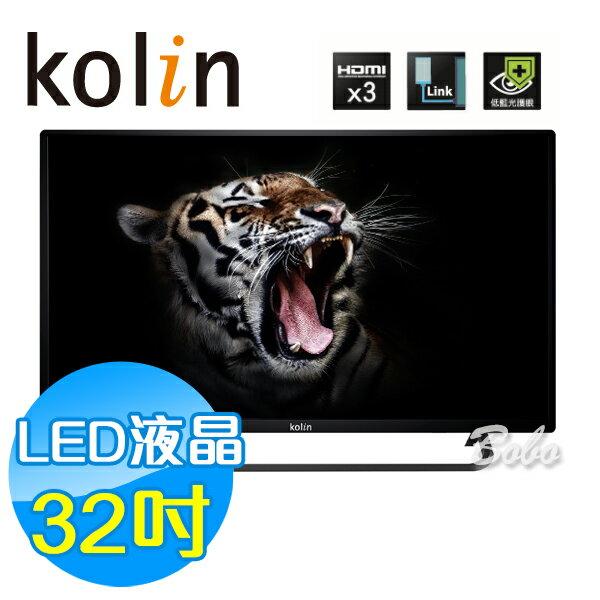 KOLIN歌林 32吋 LED液晶電視 KLT-32EV01 原廠公司貨