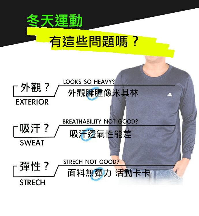 CS衣舖 機能陽離子 吸濕排汗 彈力 運動上衣 長袖T恤 五色 1922 1