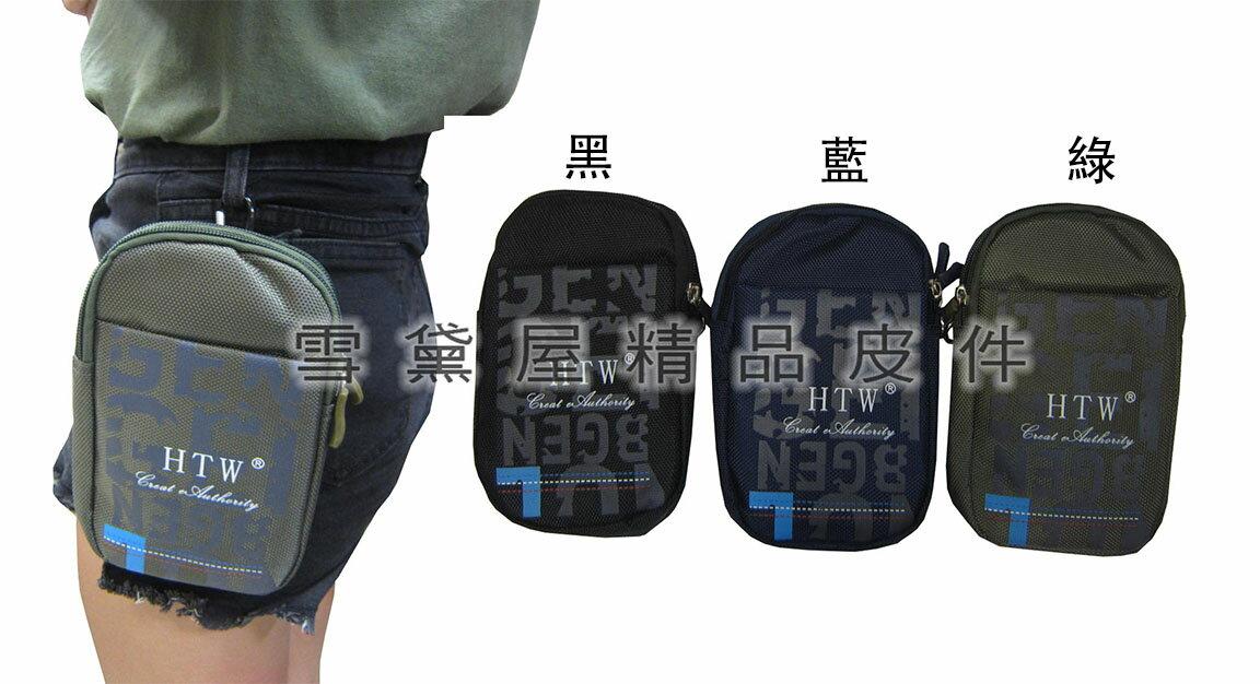 ~雪黛屋~HTW 腰包5.5吋手機MIT穿過皮帶肩背斜側背隨身物品外掛固定 防水尼龍布二層