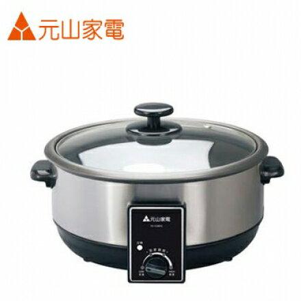 【元山牌】3.8L分離式不銹鋼多功能電火鍋(YS-5380IC)火鍋/蒸/煎/燉/炒