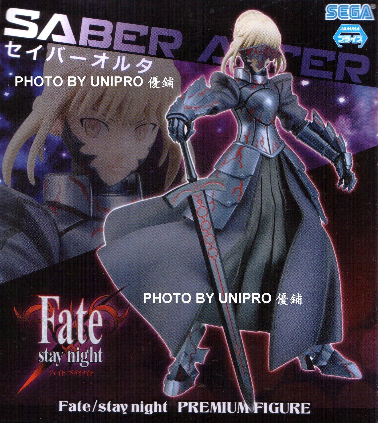 日版 SEGA Fate/stay night Premium Saber Alter 黑賽巴 公仔