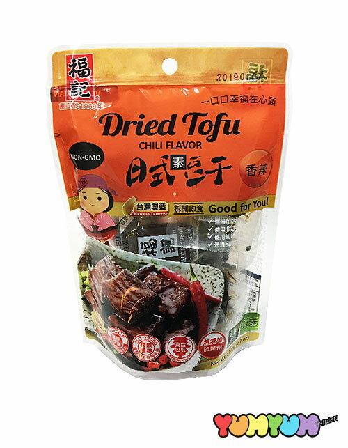 【福記】日式素豆干(香辣)190g