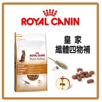 【力奇】Royal Canin 法國皇家 纖體四物補 PF2 1.5kg-390元>可超取(A012O02)