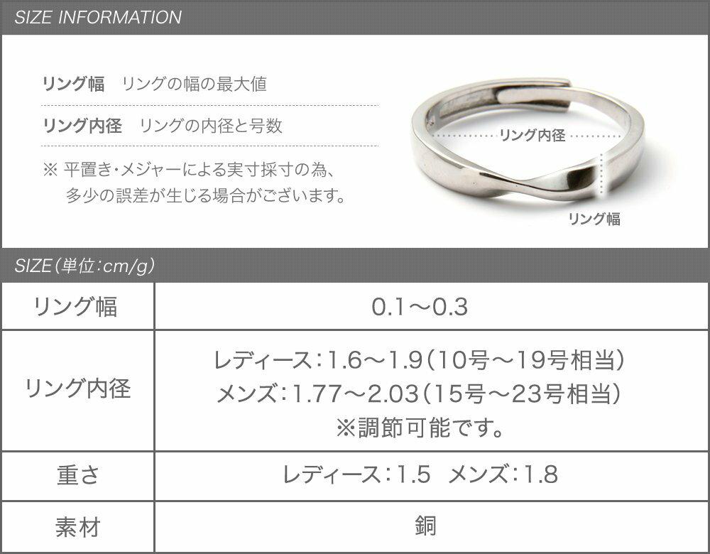 日本Cream Dot  /  925簡約扭結戒指  /  p00008  /  日本必買 日本樂天代購  /  件件含運 9