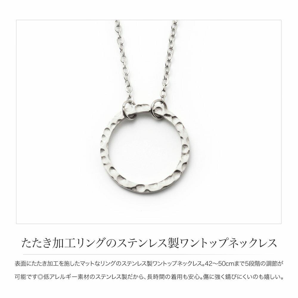 日本Cream Dot  /  槌面圓環項鍊  /  p00017  /  日本必買 日本樂天代購  /  件件含運 2