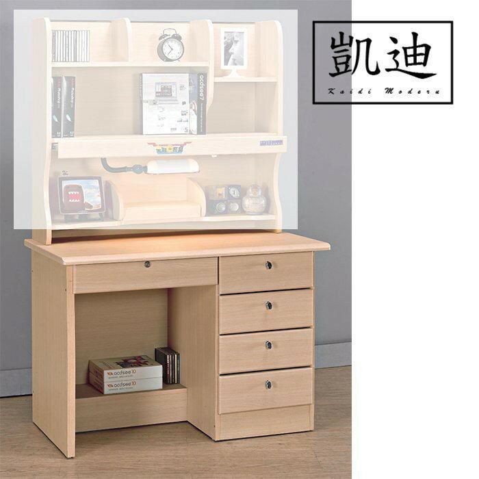 【凱迪家具】F13-265-6 白橡3.5尺四抽書桌(下座) / 大雙北市區滿五千元免運費