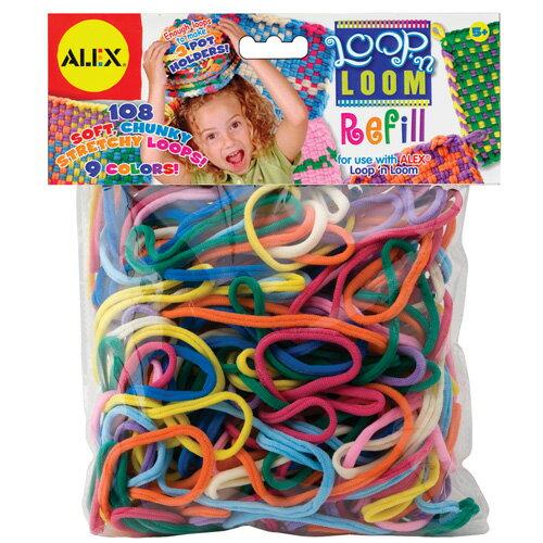 【美國ALEX】彩色套圈織布機-補充組/彩色套圈織布機補充包