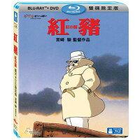 霍爾的移動城堡vs崖上的波妞周邊商品推薦【宮崎駿卡通動畫】紅豬 BD+DVD 限定版(BD藍光)