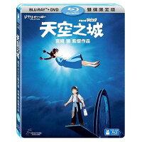 霍爾的移動城堡vs崖上的波妞周邊商品推薦【宮崎駿卡通動畫】天空之城 BD+DVD 限定版(BD藍光)