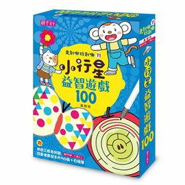 親子天下 走到哪玩到哪11:小行星益智遊戲100(基礎版/附三原色貼紙/可重複書寫卡片50張/白板筆)