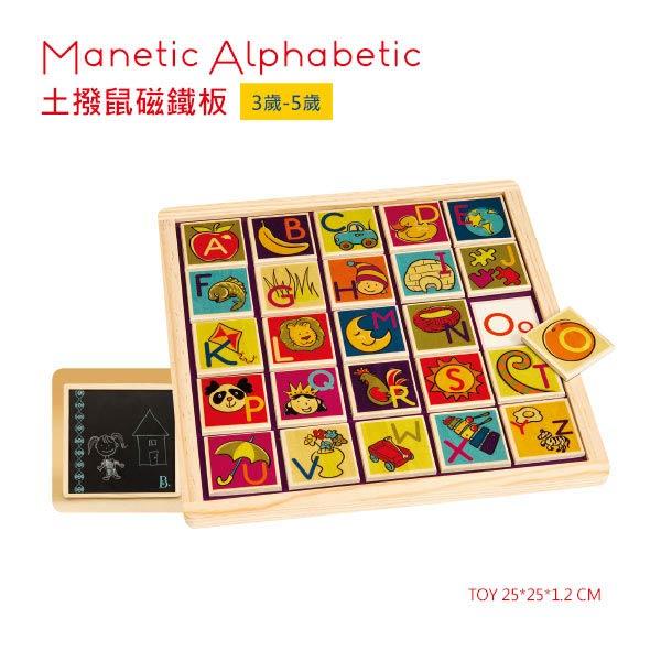 【B.Toys】ABC磁鐵學習板(內附學習黑板)