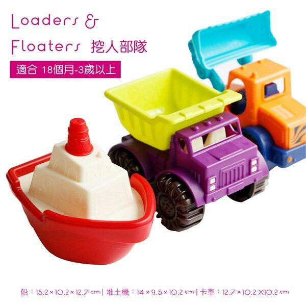 【B.Toys】挖人部隊