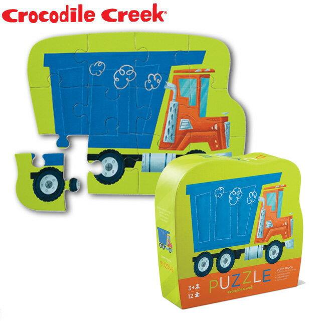 《美國Crocodile Creek》迷你造型拼圖系列-傾卸車(12片)