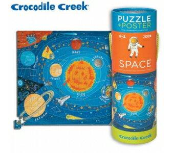 《美國Crocodile Creek》2合1海報拼圖系列-太空之旅(200片)