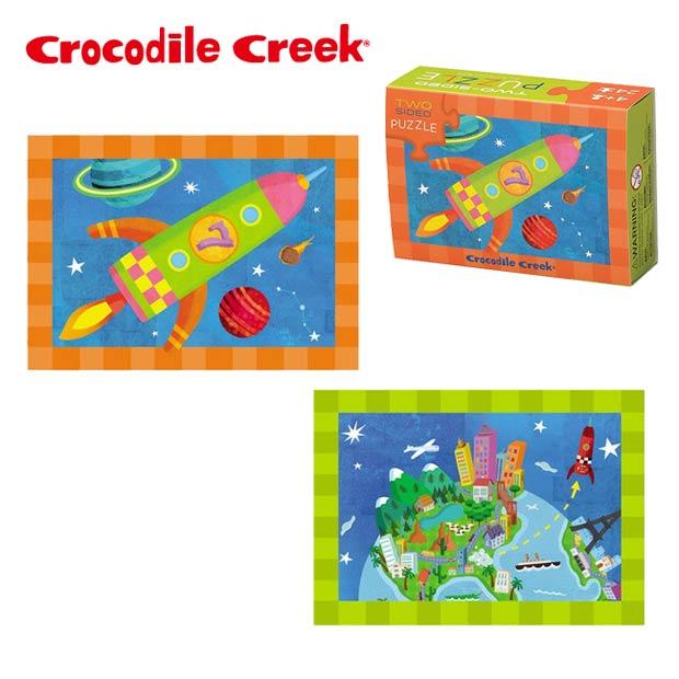 《美國Crocodile Creek》火柴盒雙面拼圖系列-宇宙世界(24片)
