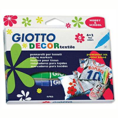 【義大利 GIOTTO】衣物彩繪筆(6色)