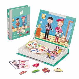 【法國Janod】磁鐵遊戲書-時裝秀