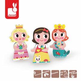 【法國Janod】磁性拼裝積木-童話公主