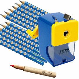 【德國LYRA】三角洞洞鉛筆超值組@三角洞洞鉛筆12入+鉛筆延長器+削鉛筆機 ★加贈:原廠LYRA雙孔削筆器+橡皮擦