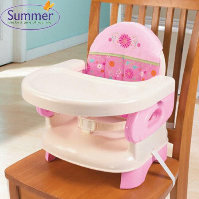 《美國Summer infant》可攜式活動餐椅(粉紅色)13050 ㊣原廠授權總代理公司貨