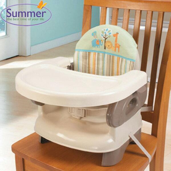 《美國Summerinfant》可攜式活動餐椅(米色)13050㊣原廠授權總代理公司貨