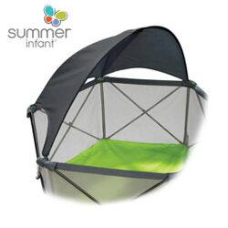 《美國Summer infant》可攜式遊戲圍欄遮陽罩 ㊣原廠授權總代理公司貨