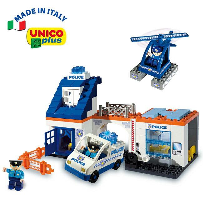 【義大利Unico】緊急救援豪華組-97pcs 義大利製