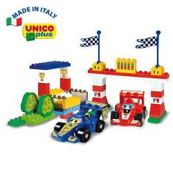 【義大利Unico】CARS帥氣賽車組-61pcs 義大利製