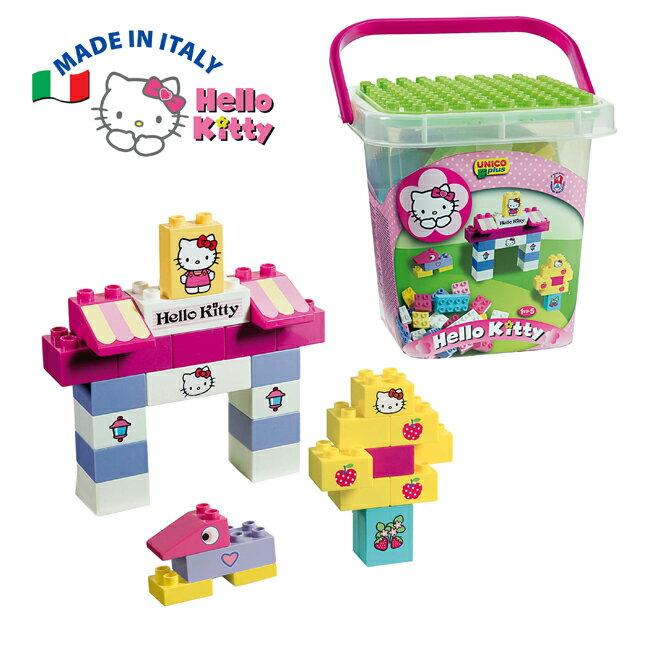 【義大利Unico】Hello Kitty-歡樂小馬組-56pcs 義大利製