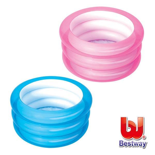 《Bestway》嬰兒充氣浴池/泳池-藍、粉紅(69-00422)