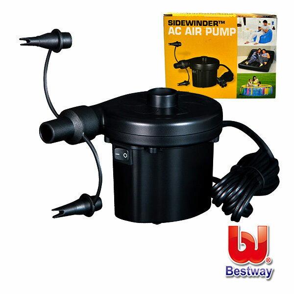 《Bestway》插電式電動打氣/抽氣機(69-17949)