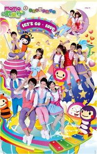 MOMO歡樂谷5-歡樂谷愛的進行曲 DVD+CD