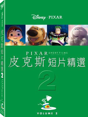 【迪士尼/皮克斯動畫】皮克斯短片精選第2集-DVD 普通版