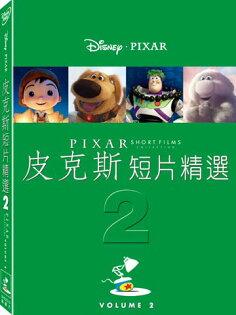 【迪士尼/皮克斯動畫】皮克斯短片精選 第2集-DVD 普通版