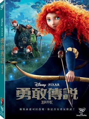 【迪士尼/皮克斯動畫】勇敢傳說-DVD 普通版