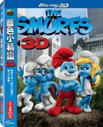 藍色小精靈(電影版)-BD藍光 3D/2D 限定版