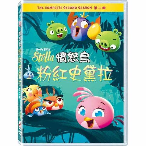 憤怒鳥粉紅史黛拉第二輯-DVD普通版