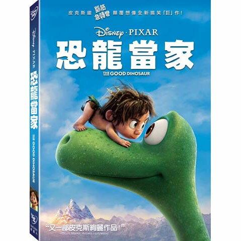 【迪士尼/皮克斯動畫】恐龍當家-DVD 普通版