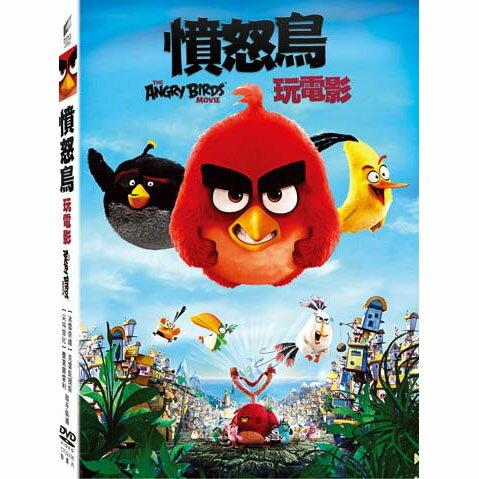 憤怒鳥玩電影-DVD普通版