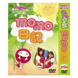 momo歡樂谷-momo日記 DVD /MOMO歡樂谷