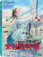 霍爾的移動城堡vs崖上的波妞周邊商品推薦【宮崎駿卡通動畫】來自紅花坂DVD