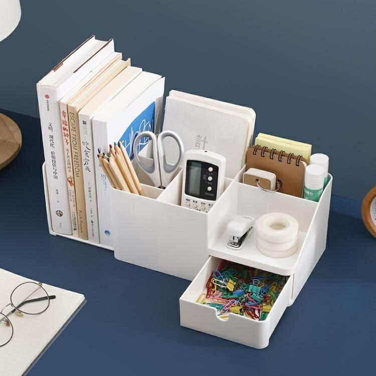 辦公室桌面收納盒子雜物整理書本學生文具書桌桌上宿舍置物架神器