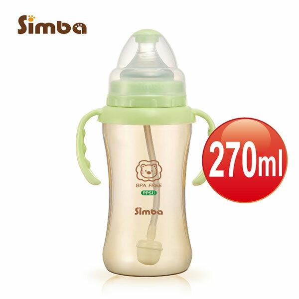 【捷思貝 親子寵物家居】小獅王辛巴 PPSU自動把手寬口雙凹中奶瓶(270ml)