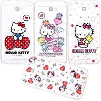 凱蒂貓週邊商品推薦到Hello Kitty 正版授權 彩繪防摔空壓殼 5.5吋 J7 Prime/Samsung G610 三星 手機套/保護套/手機殼/保護殼/防撞/氣囊殼