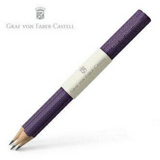【Graf Von Faber-Castell】繩紋飾 藍紫色 V118628 鉛筆3支入 /組