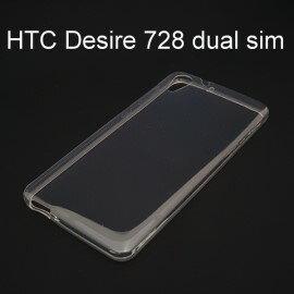 超薄透明軟殼 [透明] HTC Desire 728 dual sim