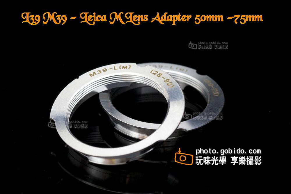 [享樂攝影] L39 M39 鏡頭轉 Leica-M機身 L39-M 轉接環 28mm - 90mm Leica M8 M7 M6 MP LeicaM