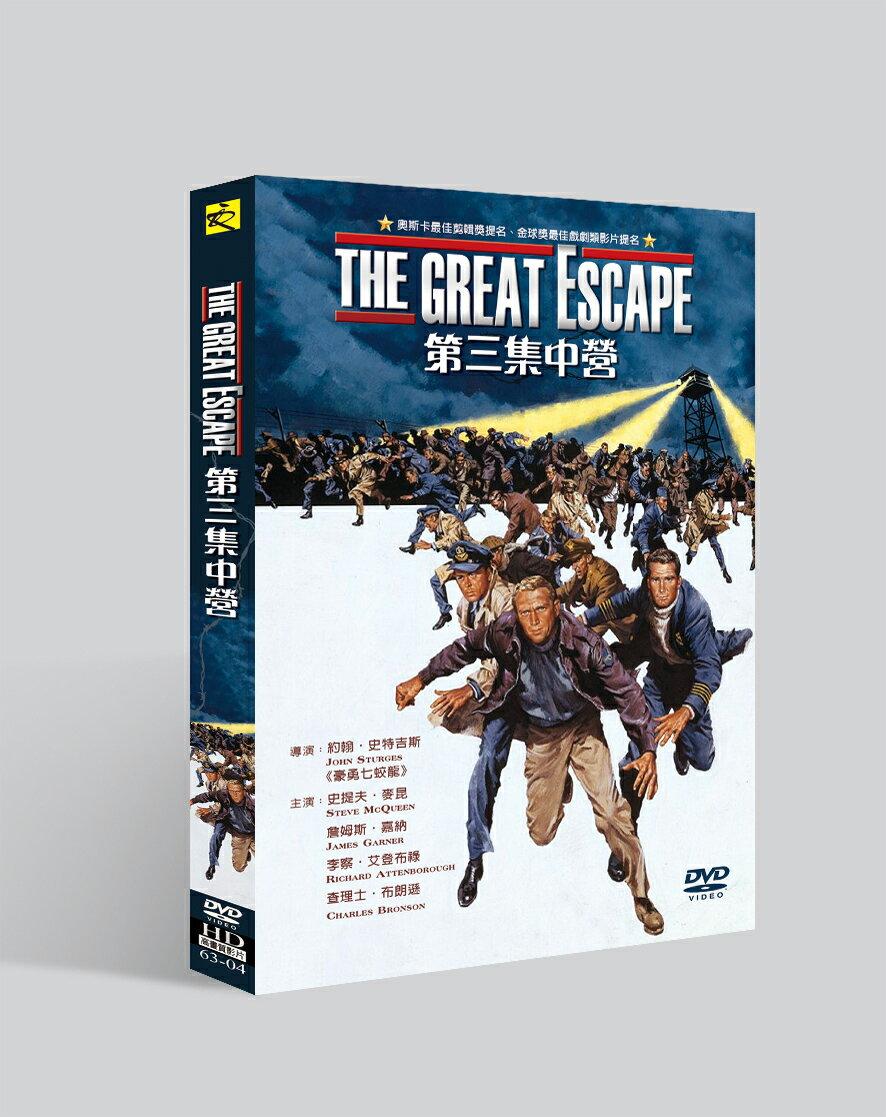 第三集中營《The Great Escape》DVD