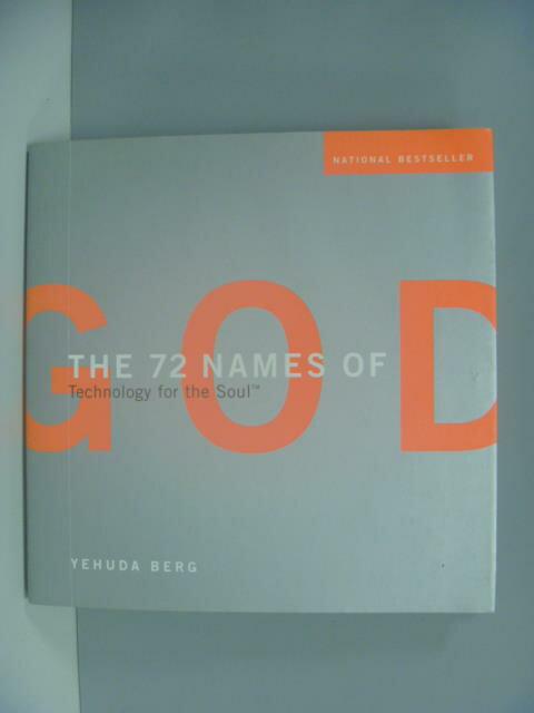 ~書寶 書T3/宗教_GBO~The 72 Names of God_Yehuda Ber