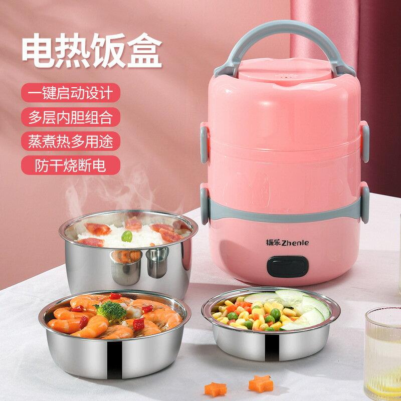 廠家直銷電熱飯盒 多功能電加熱午餐盒 自熱便當盒保溫